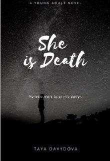 "Книга. ""Вона - Смерть."" читати онлайн"