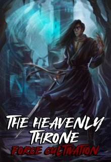 """Book. """"The Heavenly Throne"""" read online"""