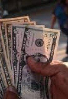 "Libro. ""Tip para ganar dinero sin invertir"" Leer online"