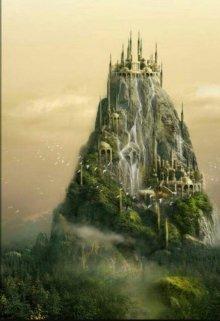 """Libro. """"El reino del mal"""" Leer online"""
