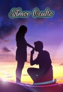 "Libro. ""Amor Oculto"" Leer online"
