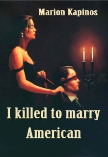 """Book. """"I Killed to Marry American """" read online"""
