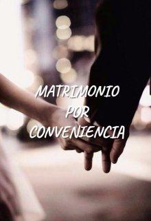 "Libro. ""Matrimonio Por Conveniencia ( Biologia Matinez )"" Leer online"