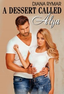 "Book. ""A Dessert Named Alya"" read online"