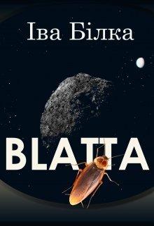 "Книга. ""Blatta"" читати онлайн"