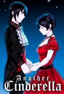 """Libro. """"Another Cinderella"""" Leer online"""