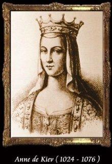 """Книга. """"Непокірна королева Анна"""" читати онлайн"""