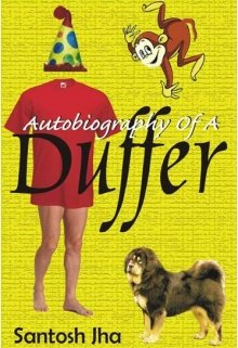 """Book. """"Autobiography Of A Duffer"""" read online"""
