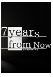 """Book. """"7 Years From Now"""" read online"""