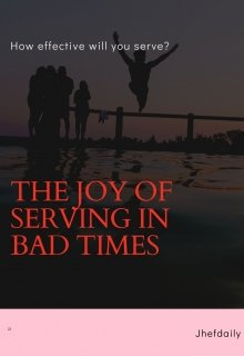 """Book. """"The Joy of Serving in Bad times"""" read online"""
