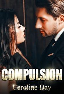 """Book. """"Compulsion"""" read online"""