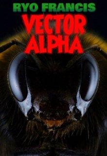 "Book. ""Vector Alpha"" read online"