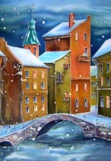 """Книга. """"Місто під снігом"""" читати онлайн"""