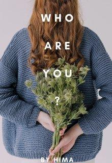 "Libro. ""quien eres?(who are you?)"" Leer online"
