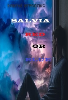 """Book. """"Salvia: Red or Blue"""" read online"""