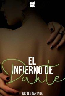 """Libro. """"El infierno de Dante"""" Leer online"""