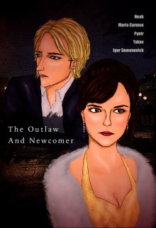 """Book. """"The Outlaw And Newcomer"""" read online"""