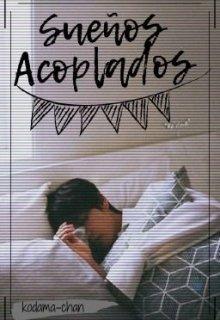 """Libro. """"Sueños Acoplados  /kth/"""" Leer online"""
