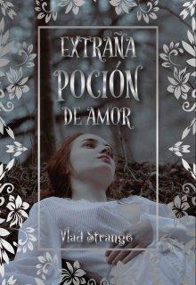 """Libro. """"Extraña poción de amor"""" Leer online"""