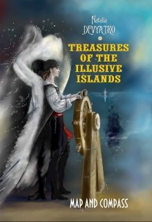 """Book. """"Treasures of the Illusive Islands. Map and Compass"""" read online"""