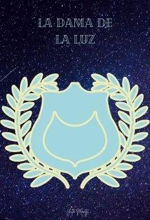 """Libro. """"La dama de la luz"""" Leer online"""