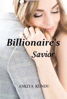"""Book. """"Billionaire's Savior"""" read online"""