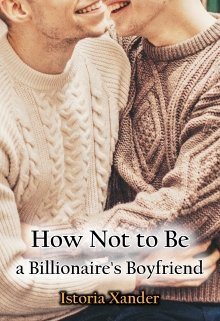 """Book cover """"How Not to Be a Billionaire's Boyfriend"""""""