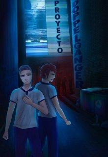 """Libro. """"Proyecto Doppelganger"""" Leer online"""