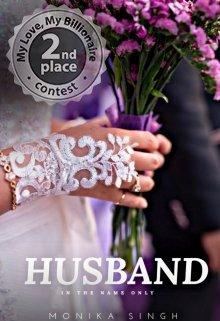 "Book. ""Husband"" read online"