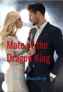 """Book. """"Mate of the Dragon King"""" read online"""