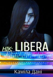 """Обкладинка книги """"Нік: Libera"""""""