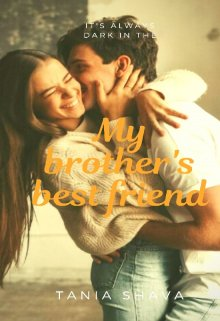 """Book. """"My Brother's Best Friend"""" read online"""